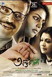 Rose Glen North Dakota ⁓ Try These Bengali Movies Imdb