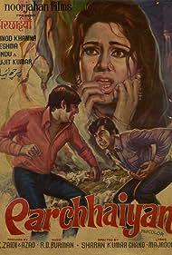 Parchhaiyan (1972)