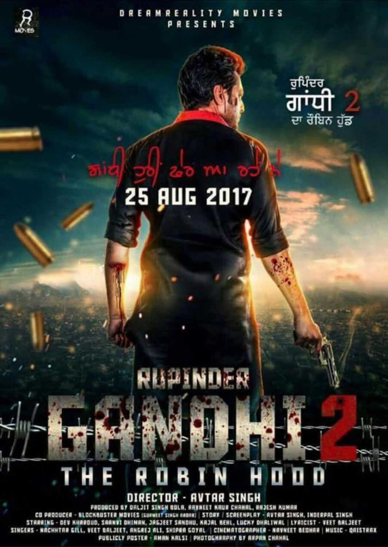 Rupinder Gandhi 2: The Robinhood 2017