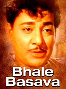 English movies direct downloads Bhale Basava by [480x800]
