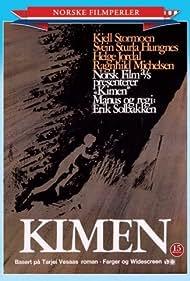 Kimen (1974)