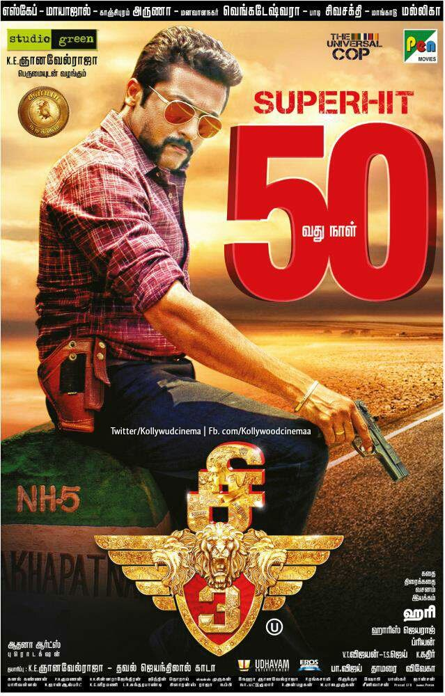 Download Singam 3 (2017) 720p x264 WEB-HDRip Hindi ORG Dubbed