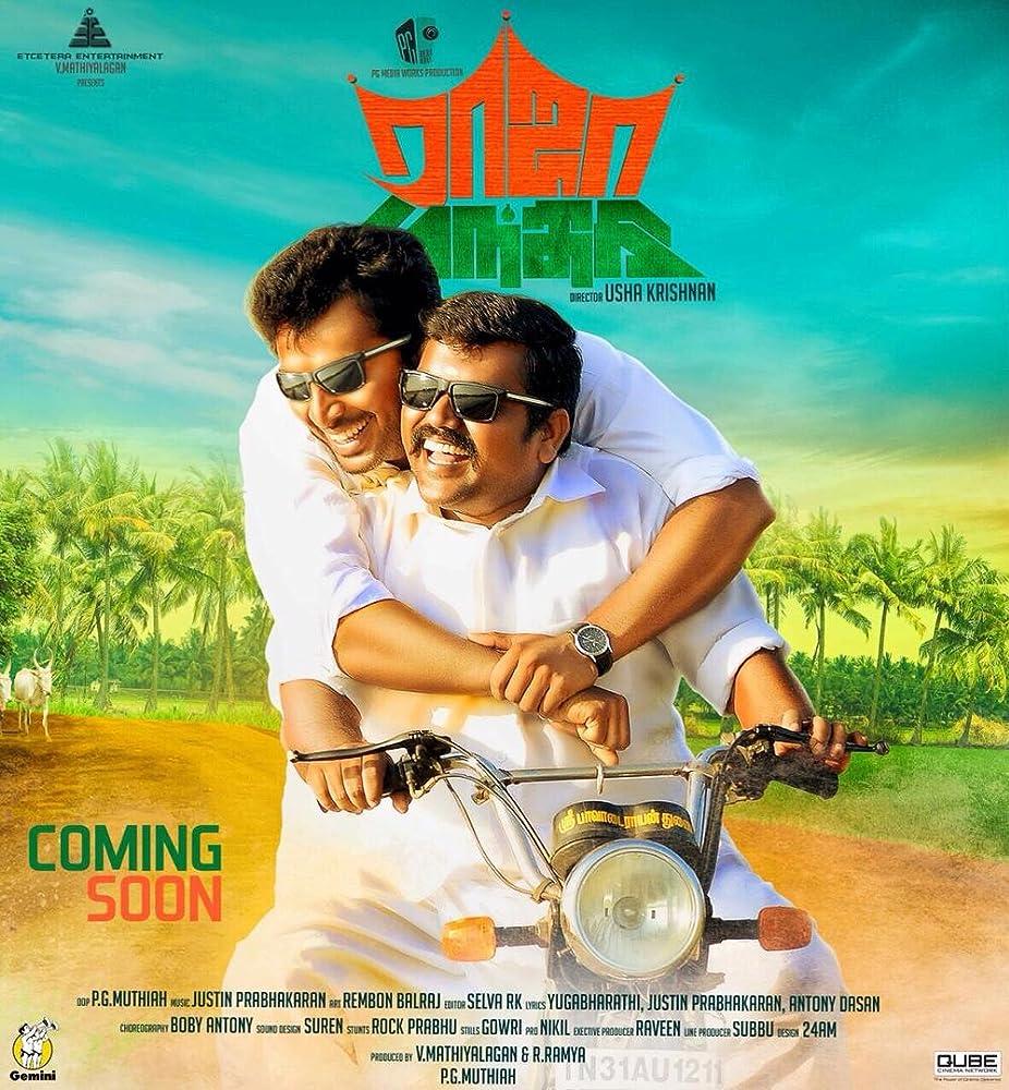 Bharosa The Raja (Raaja Mandhiri) 2020 Hindi Dubbed 720p