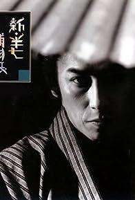 Primary photo for Shin Hanshichi torimono chô