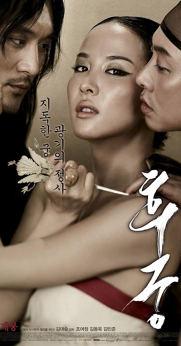 Image Hoo-goong: Je-wang-eui cheob