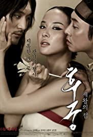 The Concubine Poster