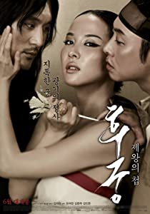 Websites for downloading movie subtitles Hoo-goong: Je-wang-eui cheob by Kyu-dong Min [h.264]