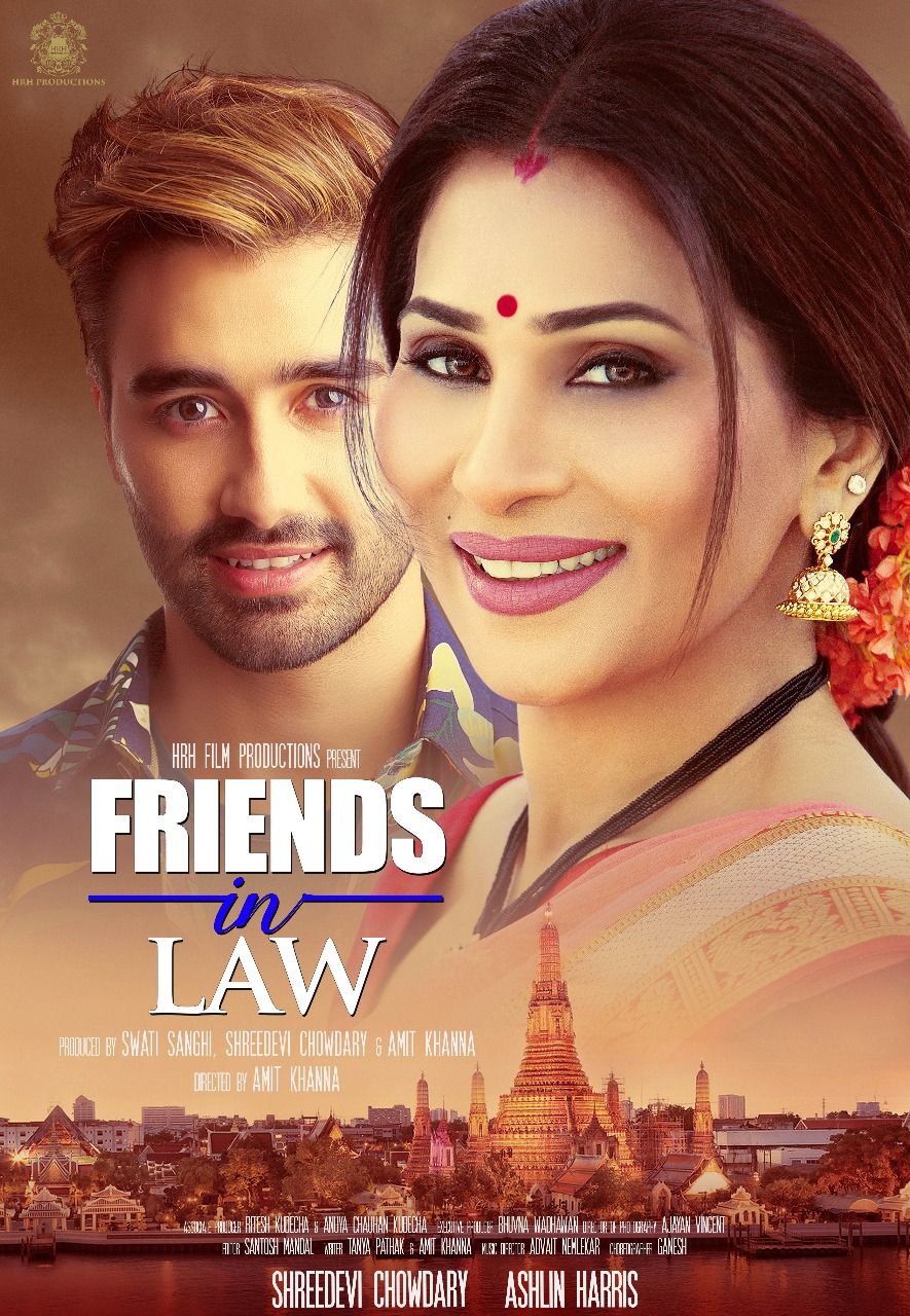 Friends In Law (2018) - IMDb