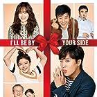 Tae-Hyun Cha, Joon-Bum Kim, Hyeon-jin Seo, Dong-il Sung, Kim Yoo-jeong, Ju-hwan Lim, Kim Yoon-hye, and Do-yoon Jang in Saranghagi Ttaemoone (2017)