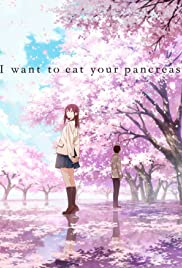 I Want to Eat Your Pancreas Poster