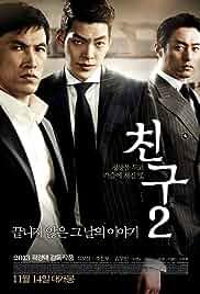 Watch Movie  Friend 2 (Chingu 2) (2013)