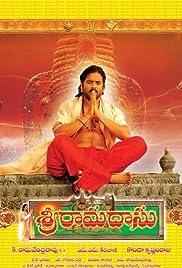 Sri Ramadasu Poster