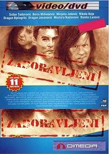 Zaboravljeni (1991– )
