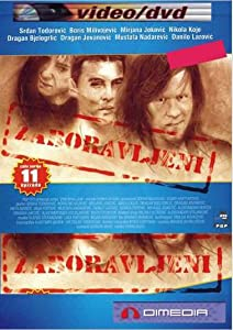 Downloads hollywood movies Dva kubika peska by [720x576]