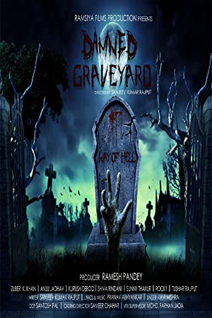 Damned Graveyard song lyrics