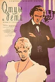 Ottsy i deti (1959)
