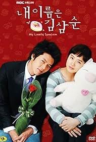 Kim Seon-a and Hyun Bin in Nae ireumeun Kim Sam-soon (2005)