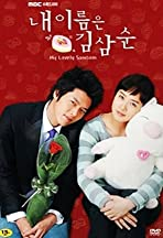 Hyun Bin - IMDb