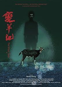 Watch dvd movie for free Bian Yang Ji by none [640x960]