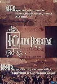Yuliya Vrevskaya Poster