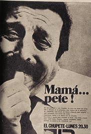 El chupete Poster
