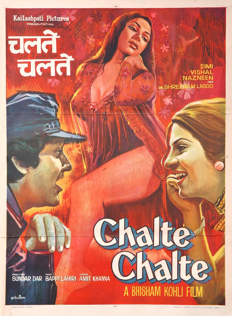 Pyar mein kabhi kabhi [hd] chalte chalte (1976)   vishal anand.