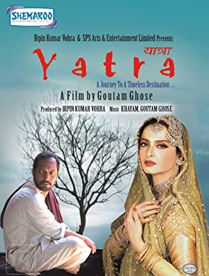 Goutam Ghose (screenplay) Yatra Movie