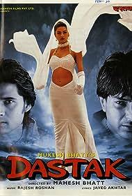 Dastak (1996)