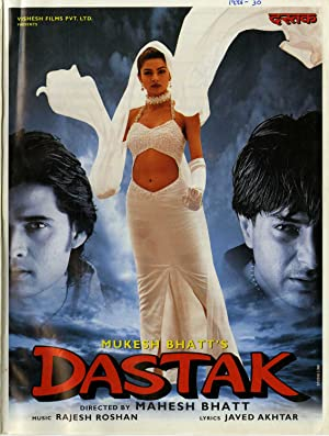 Where to stream Dastak