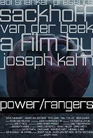 Power Rangers (2015)