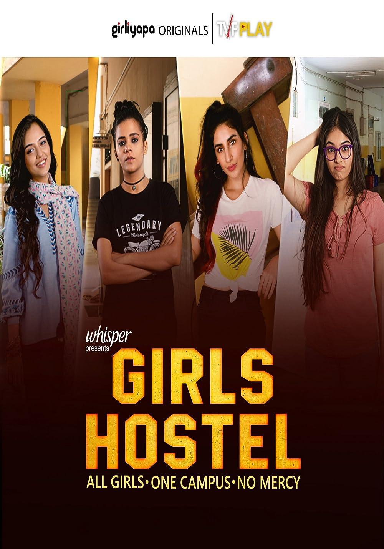 Girls Hostel Season 1 (Hindi)