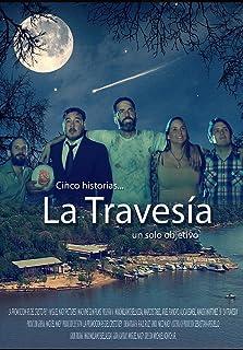 La Travesía (2015)