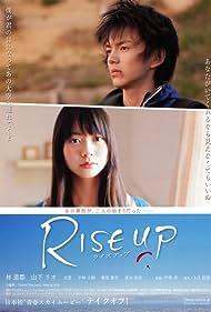 Rise Up: Raizu appu (2009)