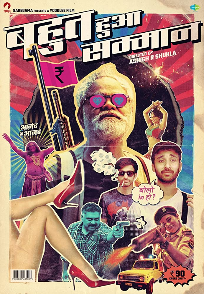 Bahut Hua Sammaan 2020 Hindi 1080p DSNP HDRip ESubs 2520MB Download