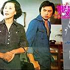 Chi-Wing Lau