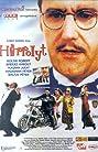 Hippolyt (1999) Poster