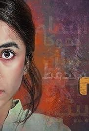 Dar Si Jaati Hai Sila (TV Series 2017– ) - IMDb