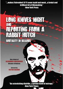 Long Knives Night (1999)