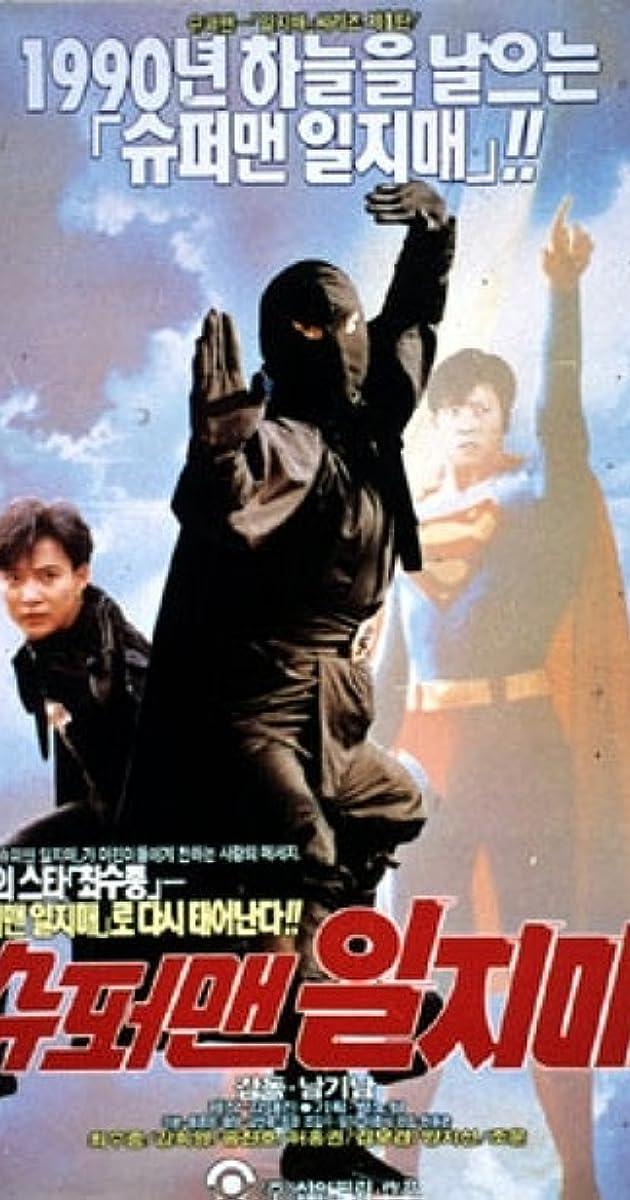 Image Superman Iljimae