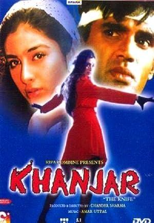 Sunil Shetty Khanjar Movie