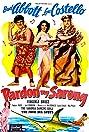 Pardon My Sarong (1942) Poster