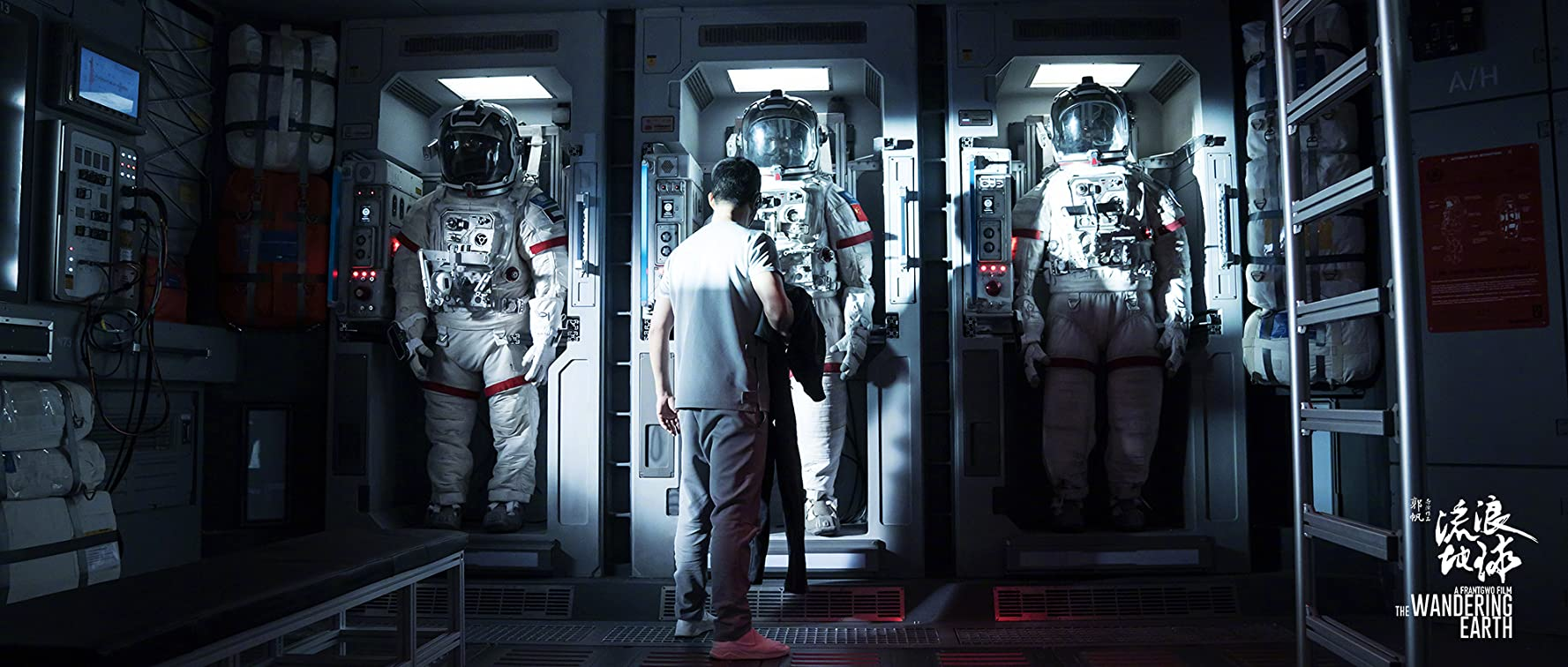 The Wandering Earth (2019) Online Subtitrat in Romana