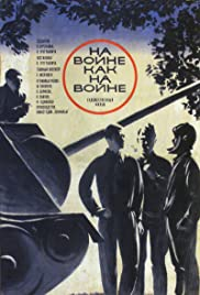 Na voyne, kak na voyne(1969) Poster - Movie Forum, Cast, Reviews