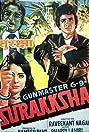 Surakksha (1979) Poster