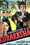 Surakksha (1979)