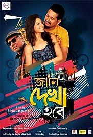 Jaani Dyakha Hawbe Poster
