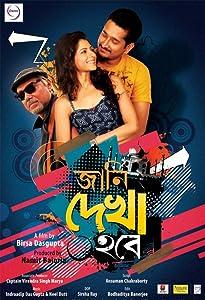 Watch full new english movies Jaani Dyakha Hawbe by Birsa Dasgupta [mts]