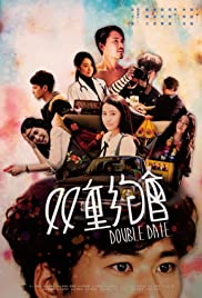 Double Date Poster