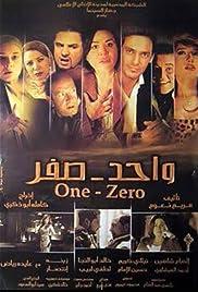 One-Zero Poster