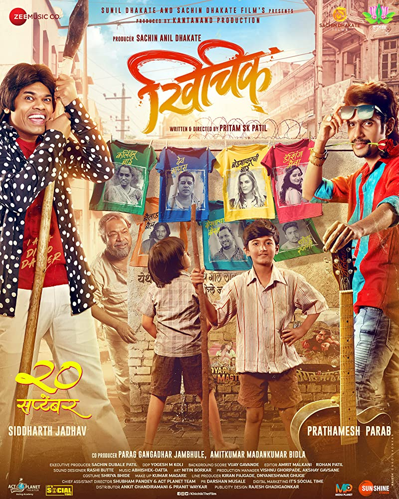 Khichik 2019 Marathi Movie DVDScr 400MB Download